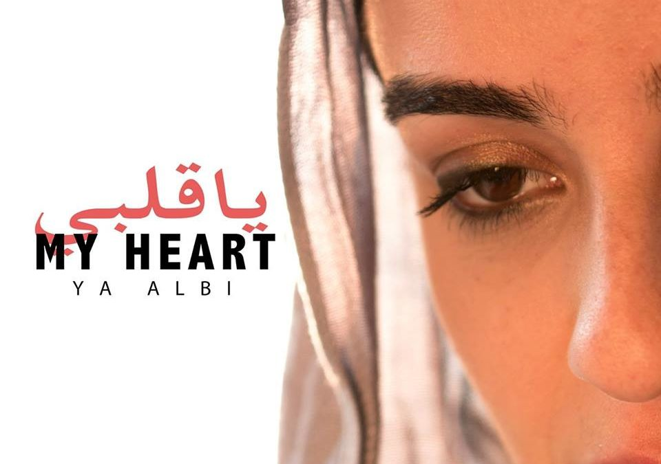 My Heart – Ya Albi Academy Push